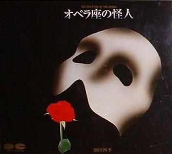 オペラ座の怪人 サウンドトラック,歌詞,和訳