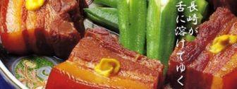 坂本屋,豚,角煮,豚の角煮,東坡煮