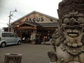 エスニックマーケット,BAGUS