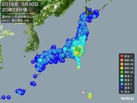 異常震域,小笠原沖地震