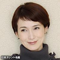 安田成美,今,現在