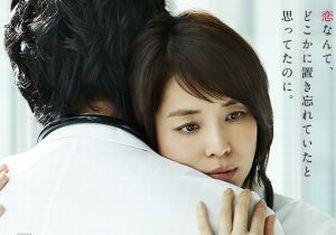 石田ゆり子,かわいい