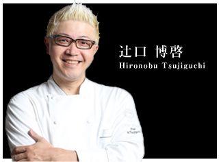 パティシエ・辻口博啓,能登の塩