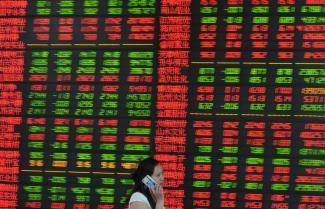 手仕舞い,中国株,中国株手仕舞い,売買停止,グローバル投資家,リスクオフ